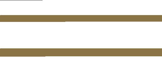Building-a-Legacy-Logo